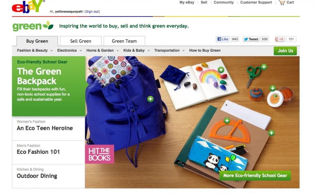 ebay green screen shot