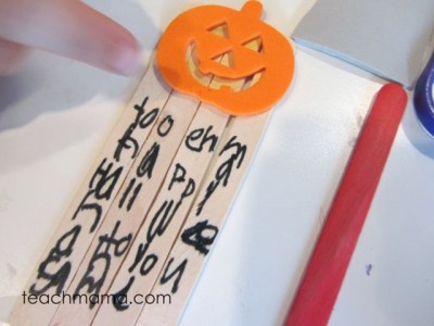 boo your friends--on a budget