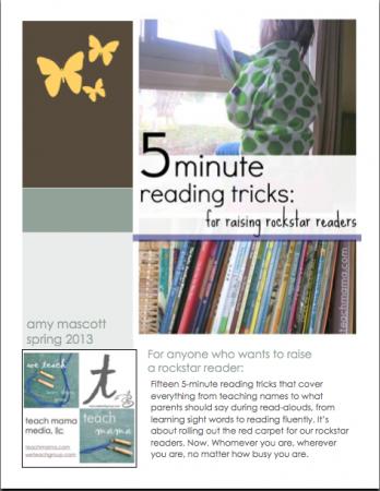 5 min reading tricks