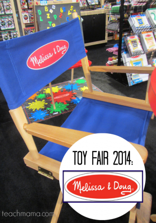toy fair recap melissa & doug