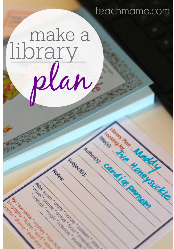 make a library plan teachmama.com