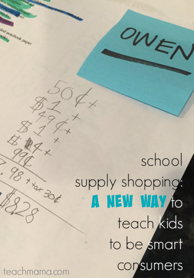school supply shopping: our NEW way to teach kids to be smart consumers