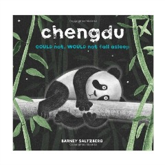 teachmama gift guide chengdu