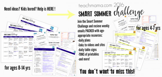 smart summer challenge teachmama.com