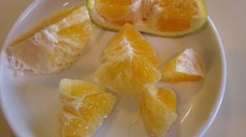 new for us friday: ugli fruit