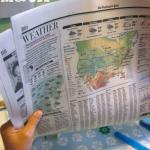 weather math | newspaper for math learning teachmama.com