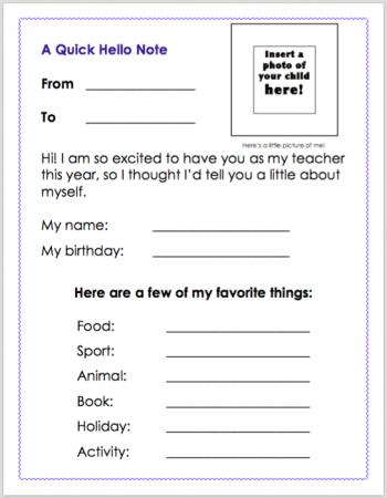 hello teacher note | teachmama.com