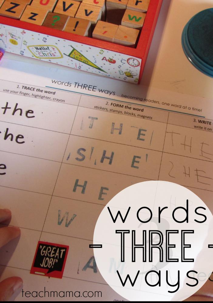 words three ways teachmama.com