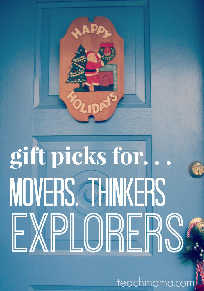 teachmama gift picks explorers