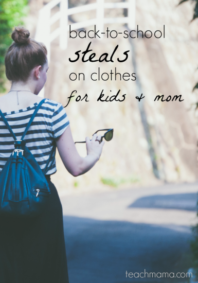 teachmama fab finds: back to school clothing steals for kids & mom | deals on clothing | back-to-school clothes coupons | teachmama.com